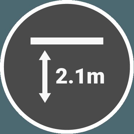 FootfallCam 3D Pro2 - 低天花板图标